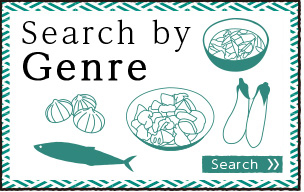 Search by Genre