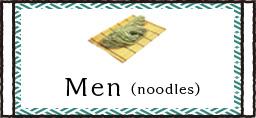 Men(noodles)