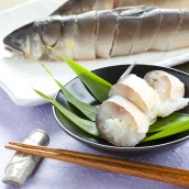 Whole sweetfish sushi