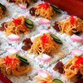 Suko Sushi