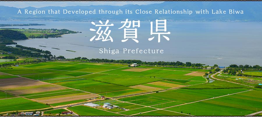 Shiga