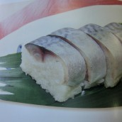 Saba (mackerel) sushi