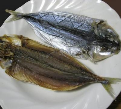 Kusaya