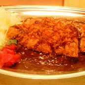 Kanazawa curry
