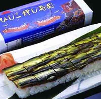 ひしこ押し寿司