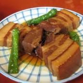 Touba-Stew