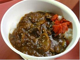 Gyu-tan Curry