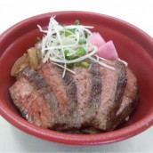 Yonezawa Beef Steak Don