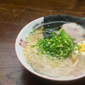 Hakata Salt Ramen