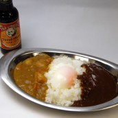 Aigake Jindai Curry