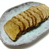 Iburigakko