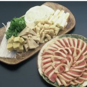 Jibunabe