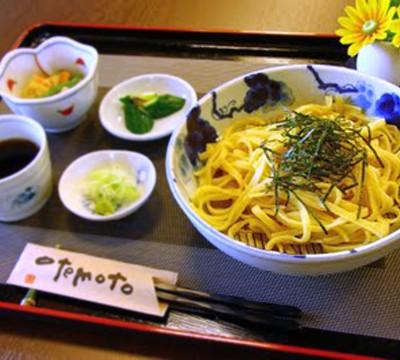 Nanbu Ichiro Kabocha Udon