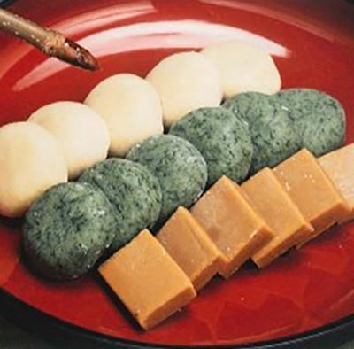 Tochimochi