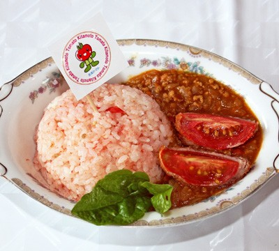 Kitamoto Tomato Curry