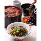 Unagi Mabushi Don (bowl of rice covered with eel)