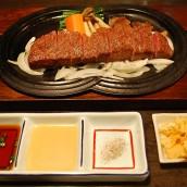 Kobe beef steak
